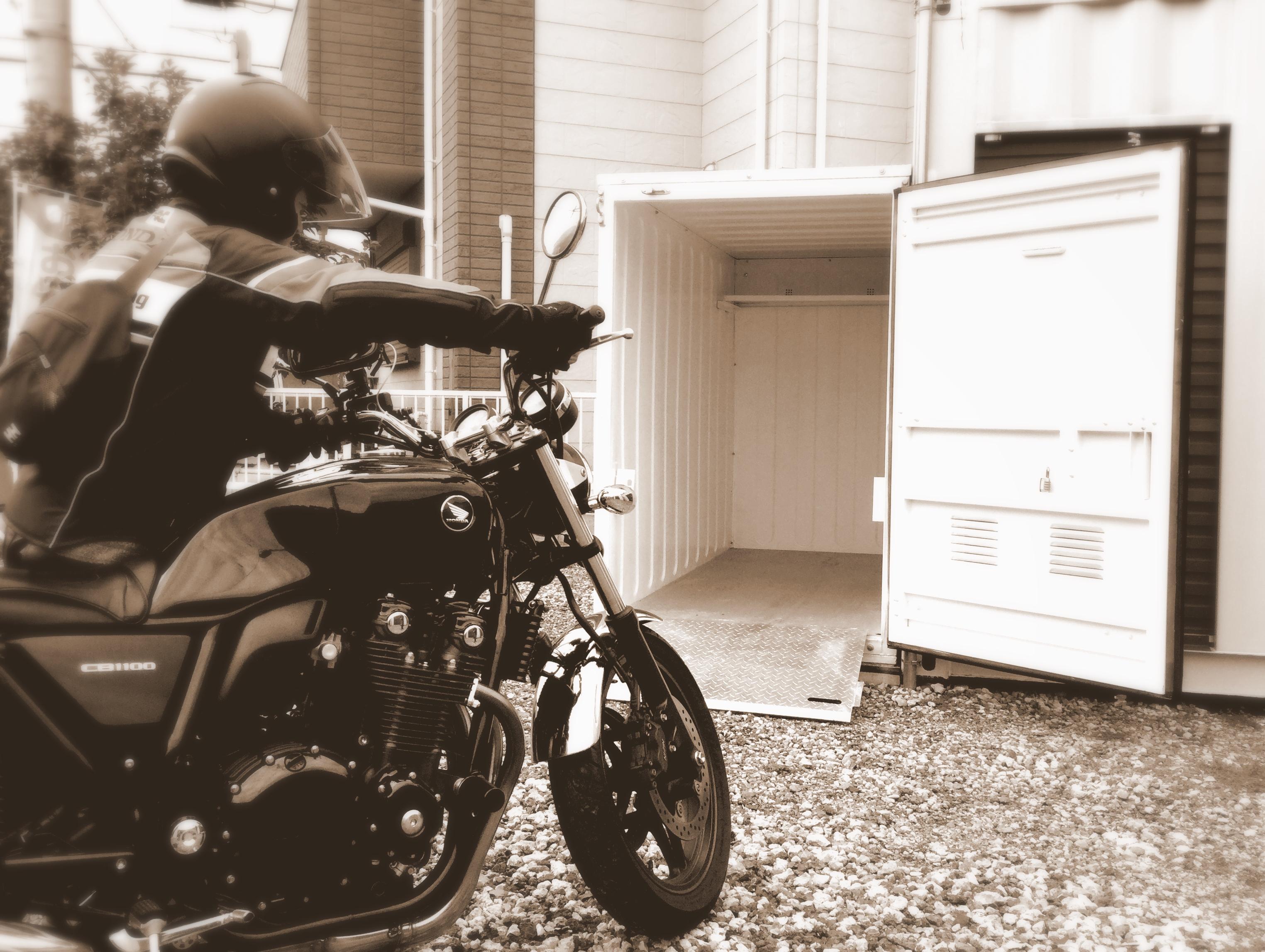 バイク収納大型