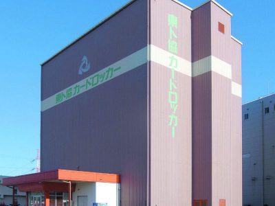 タウンボックス臨海町3丁目 東ト協カードラッカー